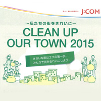 cleanUpOurTown2015_thum