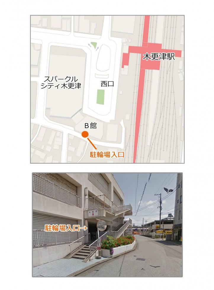 駐輪場MAP