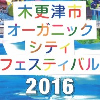 20161111120452_00001